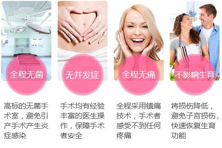 南京玛丽妇产医院费用标准     平价的收费传递健康
